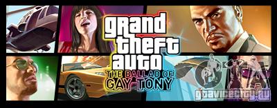 Examinar GTA 4 The Ballad Of Gay Tony