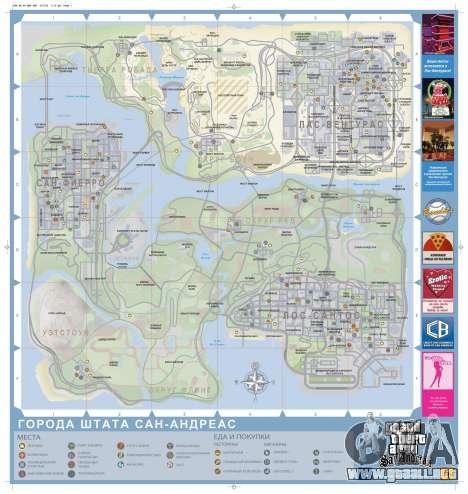 Mapa de GTA San Andreas en ruso