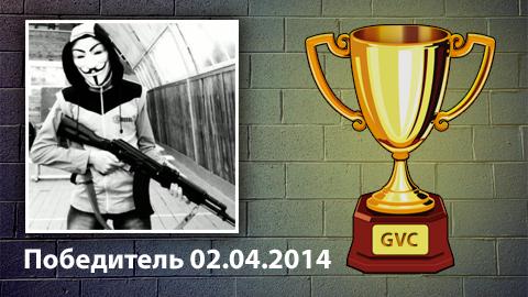 el Ganador del concurso de 02.04.2014