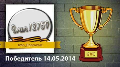 los Resultados del concurso con 23.04 de 30.04.2014