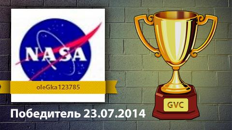 el Ganador del concurso de los resultados de la 23.07.2014