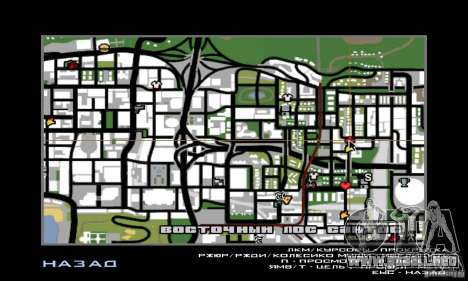 Lavado de coches para GTA San Andreas tercera pantalla