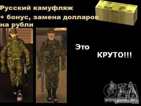 Servicio de seguridad ruso para GTA San Andreas segunda pantalla