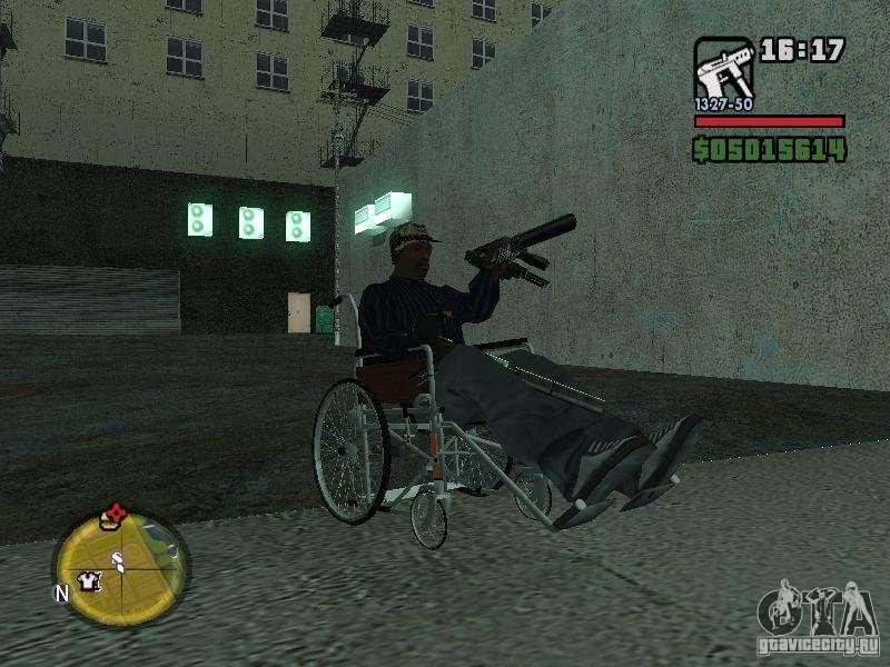 silla de ruedas gta san andreas