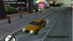 Un taxi de Gta IV