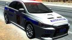 Mitsubishi Lancer Evolution X PPP policía