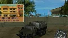 Ural 4320 Military