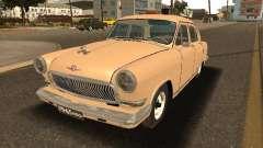 Taxi 21 Volga GAZ