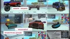 Salón del automóvil para GTA San Andreas