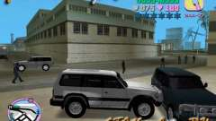 Toyota LAND CRUISER 80 para GTA Vice City