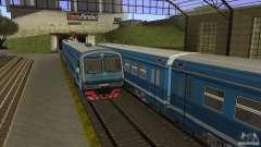 Un nuevo algoritmo de tren 5