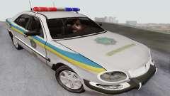 GAS-3111 Miliciâ Ucrania