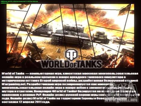 La pantalla de inicio de World of Tanks para GTA San Andreas quinta pantalla
