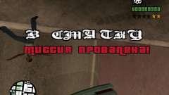 Reiniciar la misión para GTA San Andreas