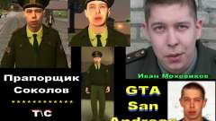 El Teniente Sokolov para GTA San Andreas