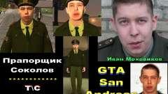El Teniente Sokolov