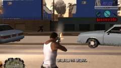 C-HUD Bomj Gang para GTA San Andreas