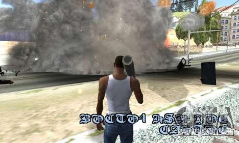BeautifulDark ENB para GTA San Andreas tercera pantalla