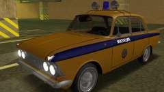 Moskvich 408 De La Policía