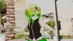 Gumi Love Is War (Vocaloid)