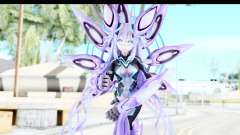 NEXT Purple Heart