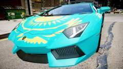 Lamborghini Aventador con una bandera de Kazajst