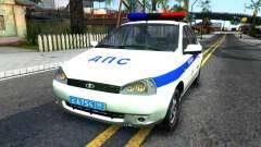 Lada Kalina ДПС para GTA San Andreas