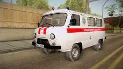 UAZ-452 de la Ambulancia de la ciudad de Odessa para GTA San Andreas