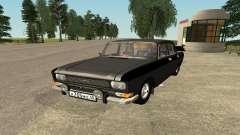 AZLK 2140 Negro para GTA San Andreas