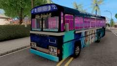 Sihina Siththarawi Bus