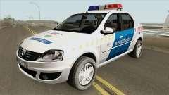 Dacia Logan Magyar Rendorseg