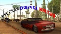 Voz de rusia v4 para GTA San Andreas