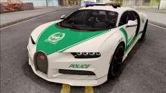 Bugatti Chiron 2017 Dubai Police