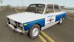 VAZ 2106 (Policía Municipal) para GTA San Andreas