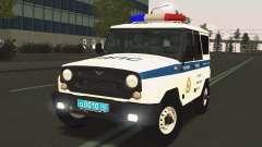 Servicio de Evacuación de UAS Hunter DPS para GTA San Andreas