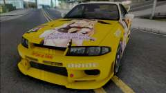 Nissan Skyline GT-R R33 (SA Lights)