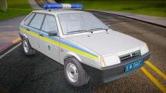 VAZ 2109 Milicia de Ucrania